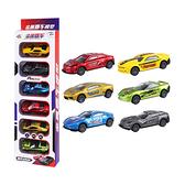 6入玩具汽車模型 合金小汽車 賽車系列 玩具賽車 跑車模型兒童汽車玩具-JoyBaby