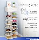 鞋架 多層魚骨鞋架簡易進門口經濟型鞋櫃家...