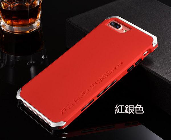 iPhone 7 8 Plus 手機殼 防摔 金屬邊框 保護套 全包 磨砂保護殼 矽膠金屬殼金屬手機套 iPhone8 i7plus