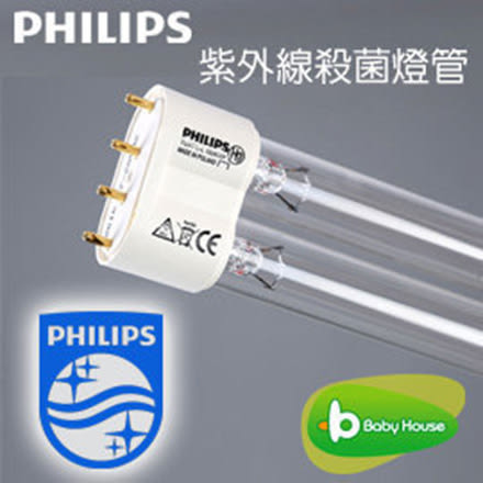 愛兒房-飛利浦PHILIPS TUV36W 4P紫外線殺菌燈管(B82-003)