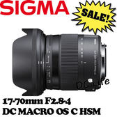 【現金價】SIGMA 17-70mm F2.8-4 DC MACRO OS C HSM (公司貨)