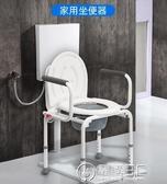 老人坐便椅家用可移動馬桶椅老年人簡易折疊坐便器孕婦上廁所凳子  聖誕節免運