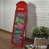 手工鐵藝懷舊造型立式小黑板掛式廣告板 英倫工業風軟裝 墻壁掛飾igo 茱莉亞嚴選