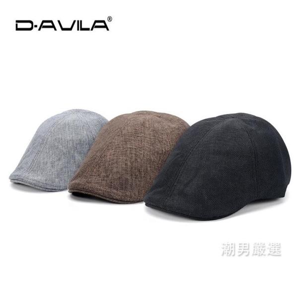 貝雷帽帽子男女士春夏天正韓潮素面英倫貝雷帽時尚青年情侶鴨舌帽工作帽