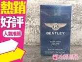 Bentley For Men 賓利藍天男士淡香水 100ML◐香水綁馬尾◐