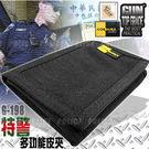 台灣製GUN特警多功能皮夾錢包#G-198【AH05011】i-style居家生活