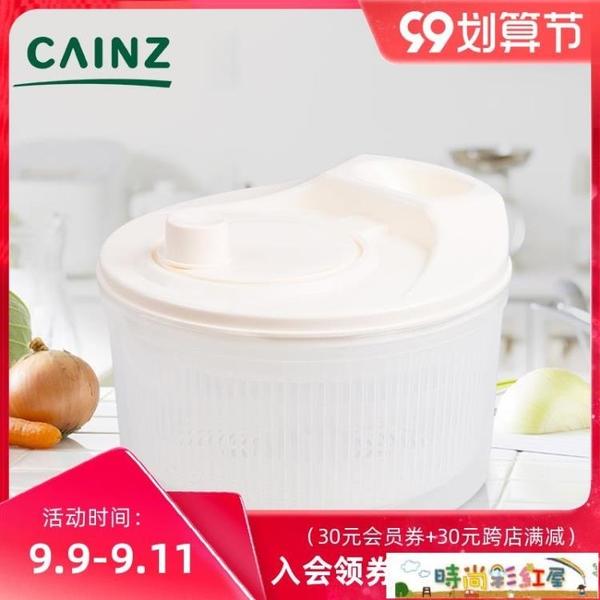 甩幹機 日本CAINZ 蔬菜脫水器甩干機家用沙拉洗菜盆水果手搖甩水廚房瀝水 彩紅屋