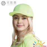 光能美/ 防曬【棒球帽】LUSTER LIFE 光能• 美肌 UPF50+