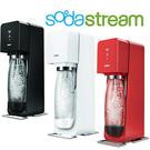 限時加送1L寶特瓶(3入)*1組【英國 SodaStream】SOURCE氣泡水機(黑/白/紅三色)