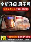 奧迪A4L a6l Q5 Q7 Q3 A3 A4后視鏡防雨貼反光鏡防雨水膜汽車專用 米家