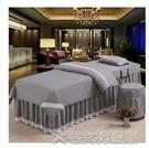 美容床罩美容院床罩四件套SPA高檔按摩夾棉加厚天藍色可定做無洞床罩YJT 快速出貨