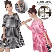 EASON SHOP(GW0038)韓版撞色格紋露肩圓領喇叭袖短袖傘狀A字娃娃裙連身裙洋裝女上衣服寬鬆蛋糕裙紅色