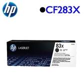 HP 83X/CF283X 原廠高容量碳粉匣 黑