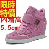 內增高鞋-潮流甜美魅力女休閒鞋3色56n73【巴黎精品】