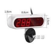 溫度計數顯高精度魚缸溫度計 水族箱溫度計魚缸水溫計魚缸電子溫度計 快速出貨