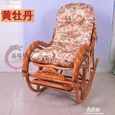 籐椅搖椅坐墊躺椅坐墊搖搖椅坐墊通用可拆洗一體棉墊加厚暖冬座墊 易家樂