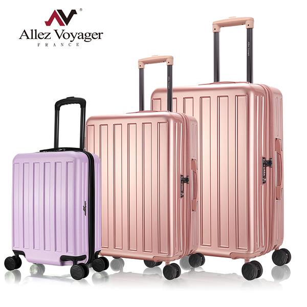 行李箱 登機箱 18+24+28吋三件組 加大容量PC耐撞擊 奧莉薇閣 貨櫃競技場系列 廉航專用登機箱