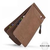 護照包錢包卡包多卡位卡片包信用卡證件夾大容量【時尚大衣櫥】