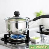 304不銹鋼奶鍋不粘鍋牛奶鍋小奶鍋寶寶加厚熱奶鍋電磁爐通用