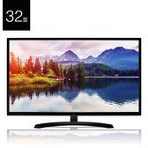 LG 樂金 32MP58HQ-P 32型 FULL HD AH-IPS 電競 螢幕 液晶顯示器