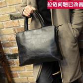 男包 新款潮流公文包男士包商務手提包橫款單肩包斜挎休閑背包