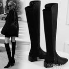 長靴女 SW5050過膝長靴秋冬季新款顯瘦長筒靴粗跟彈力靴高跟女靴子高筒 快速出貨