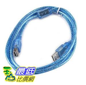 [玉山最低比價網] 全新 1.5米 USB 2.0 高速 延長線 公 轉 母 USB 加長線 (12635_R20)