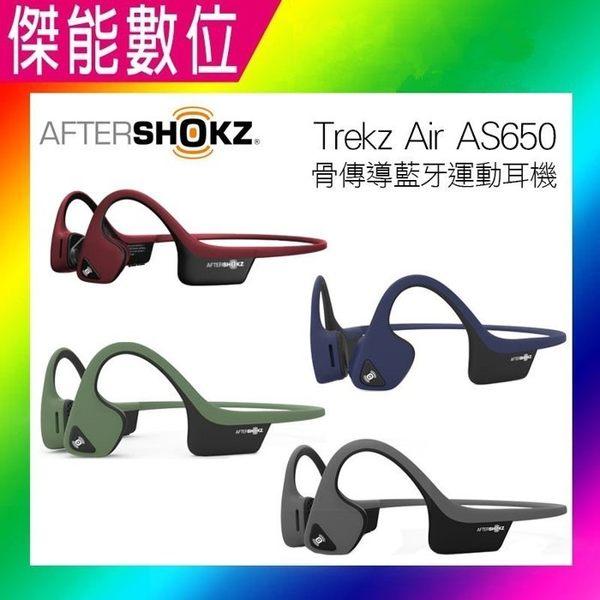 Trekz Air AS650 骨傳導藍牙耳機