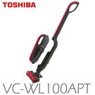 TOSHIBA 東芝 直立式2合1無線吸塵器 VC-WL100APT 公司貨
