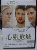 挖寶二手片-L06-051-正版DVD【心靈危城】-安娜帕昆*雷恩菲利浦*路克威爾森