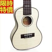 烏克麗麗ukulele-23吋虎紋楓木合板四弦琴樂器69x27【時尚巴黎】