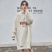 長袖洋裝-翻領寬鬆字母印花連身裙2色73xm25[時尚巴黎]