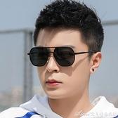 墨鏡偏光太陽鏡男士大臉大框墨鏡潮眼睛時尚司機開車專用眼鏡 快速出貨