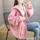 加絨加厚中長款開衫拉鏈連帽衛衣女外套秋冬學生2020韓版色 依凡卡時尚