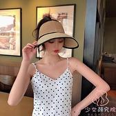 草帽沙灘太陽帽夏季可折疊空頂大沿遮陽帽子【少女顏究院】