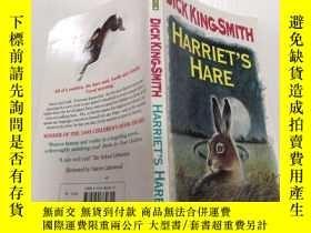 二手書博民逛書店Harriet s罕見Hare: 哈麗特的兔子Y200392