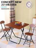 折疊桌子 折疊餐桌吃飯桌子家用小戶型桌圓桌大方桌簡易簡約便攜戶外實木紋 歐萊爾藝術館