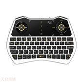 【帶音訊帶飛鼠功能】Rii i28迷你無線小鍵盤觸控USB充電背光蘋果手機筆記型電腦數位