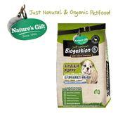 【澳洲吉夫特】幼犬聰明成長配方-羊肉+糙米-3kg(A101L03)