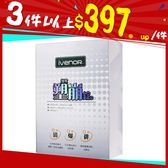 iVENOR 二代強效塑崩錠 60錠/盒【i -優】