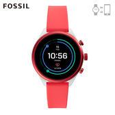FOSSIL SPORT 運動智能錶 - 41MM 紅色矽膠