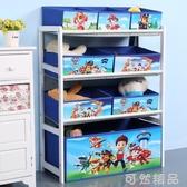 實木玩具收納架玩具架四層玩具櫃懶角落玩具箱玩具櫃玩具整理 可然精品