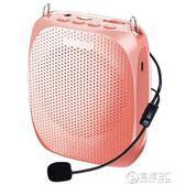 蜜蜂擴音器教師專用老師講課學用喇叭迷你腰掛耳麥   電購3C