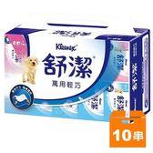 舒潔 萬用輕巧抽取衛生紙 (120抽x10包)x10串/箱