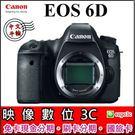 《映像數位》CANON EOS 6D BODY 機身。全片幅數位單眼相機 【中文平輸】【套餐全配】*