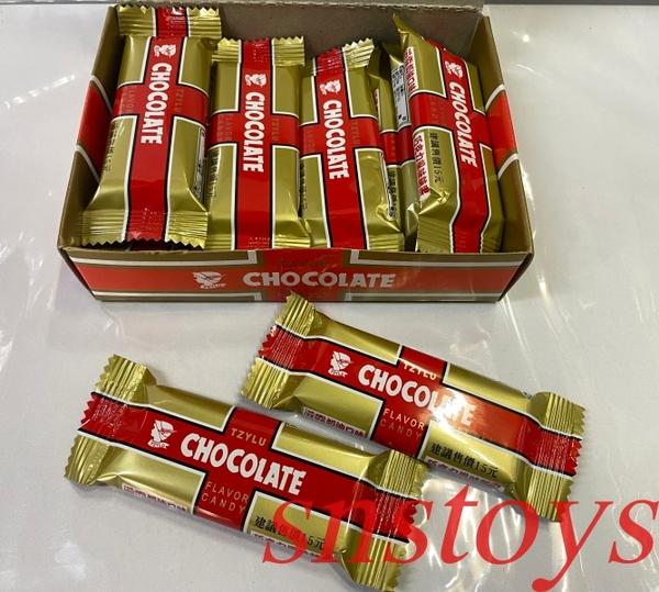 sns 古早味 懷舊零食 滋露 奶油 巧克力 滋露奶油巧克力 風味糖果(12條/21公克)