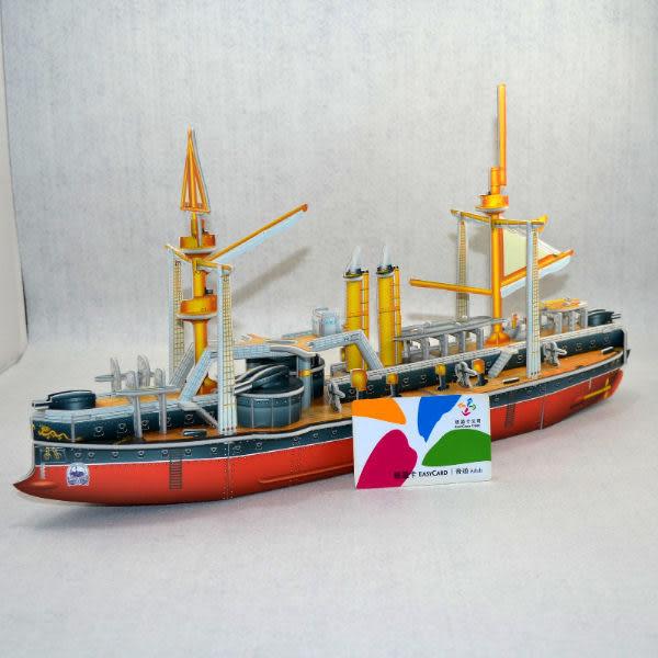 佳廷模型 親子DIY紙模型立體勞作3D立體拼圖專賣店 船舶軍艦遊艇清朝北洋艦隊定遠號軍艦 智立堡