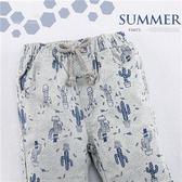 仙人掌葉片反摺平織短褲(250574)★水娃娃時尚童裝★