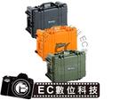 【EC數位】WONDERFUL 萬得福 PC-5626W 氣密箱 中型箱附拉桿