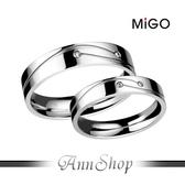【米格MiGO‧融合白鋼戒指】【單個】情人/情侶對戒